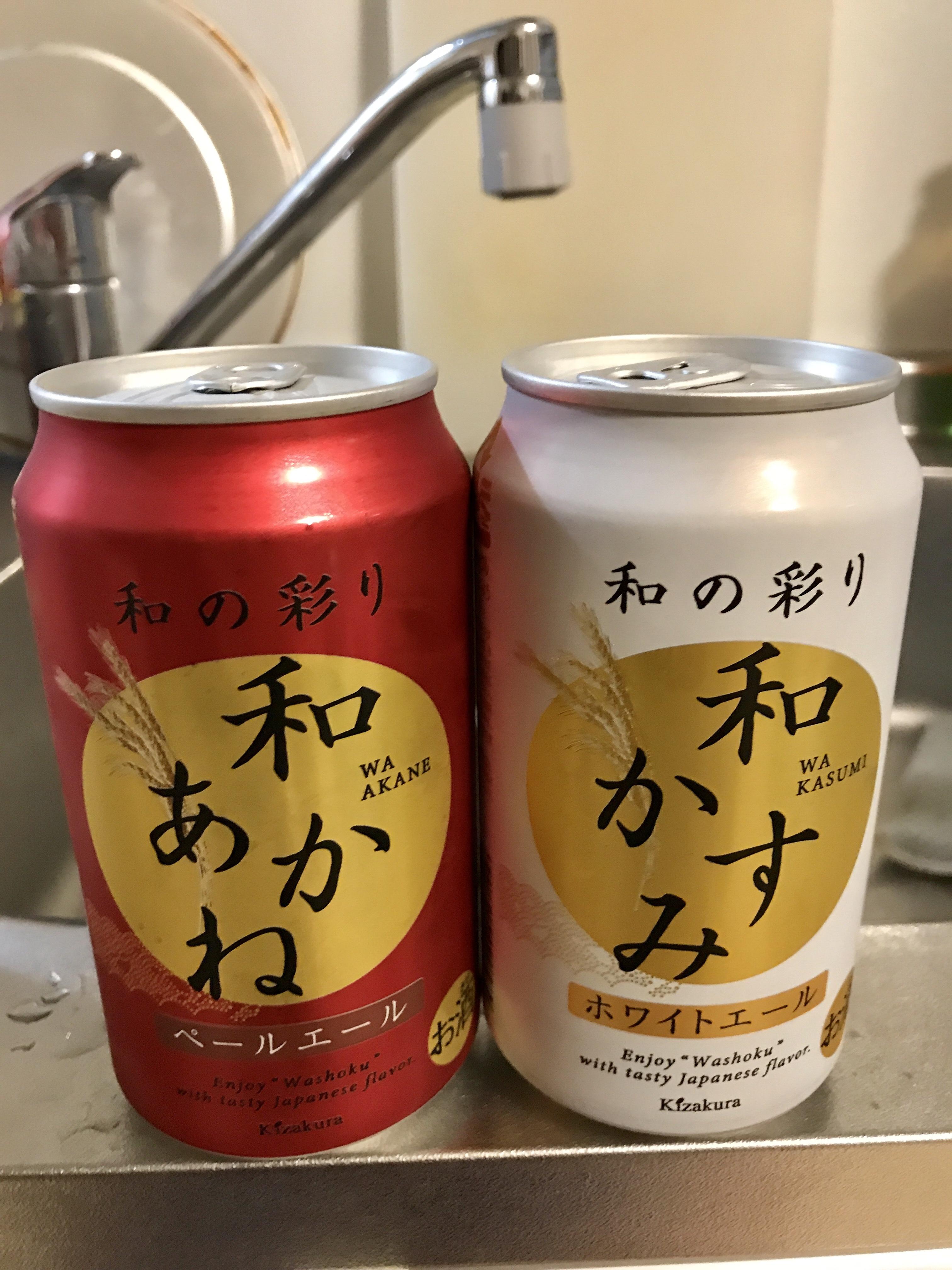 秋だから和テイストなビールが飲みたい -2018年8月・9月のビール記録-