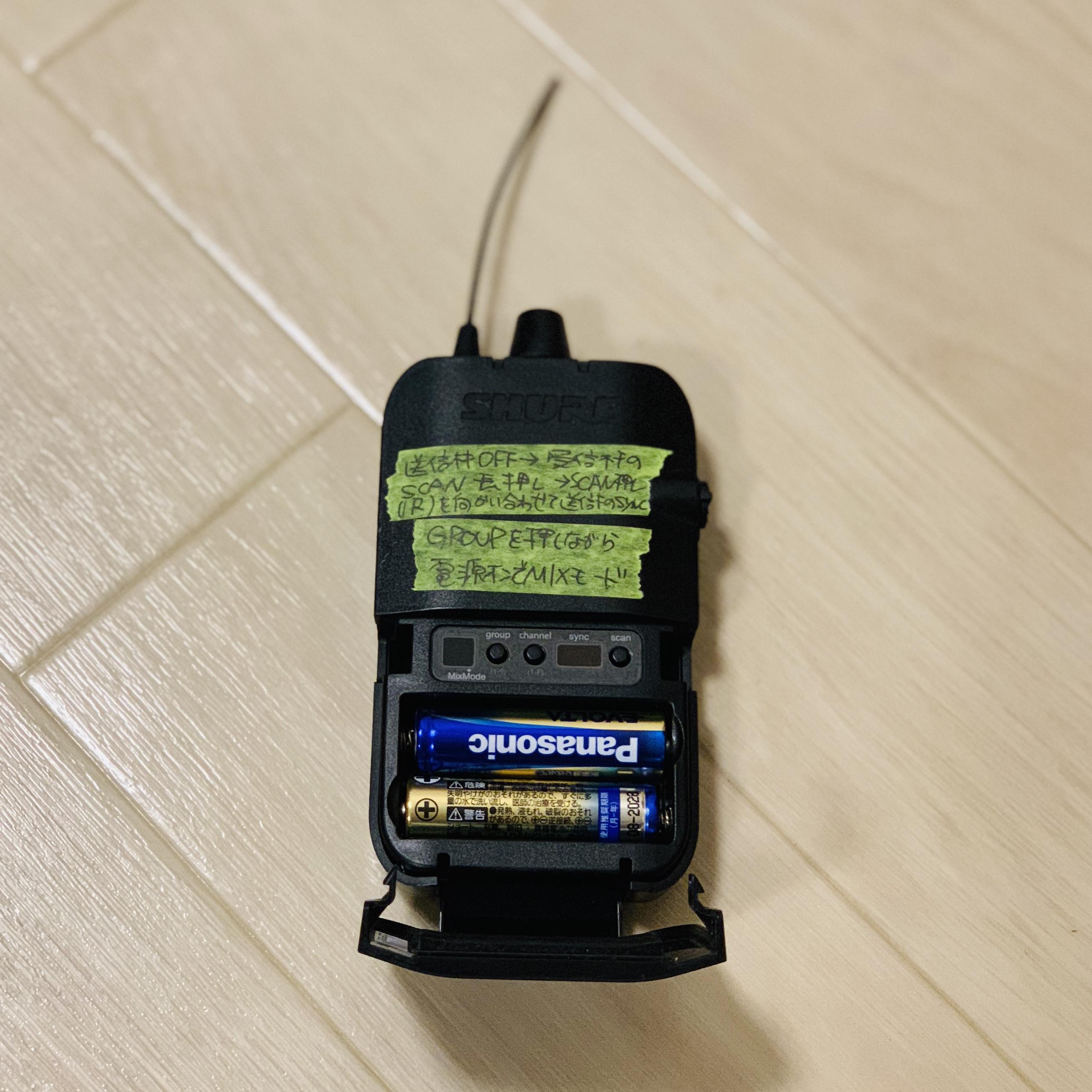 SHURE PSM300 ワイヤレスイヤーモニターシステムをライブで使ってみた