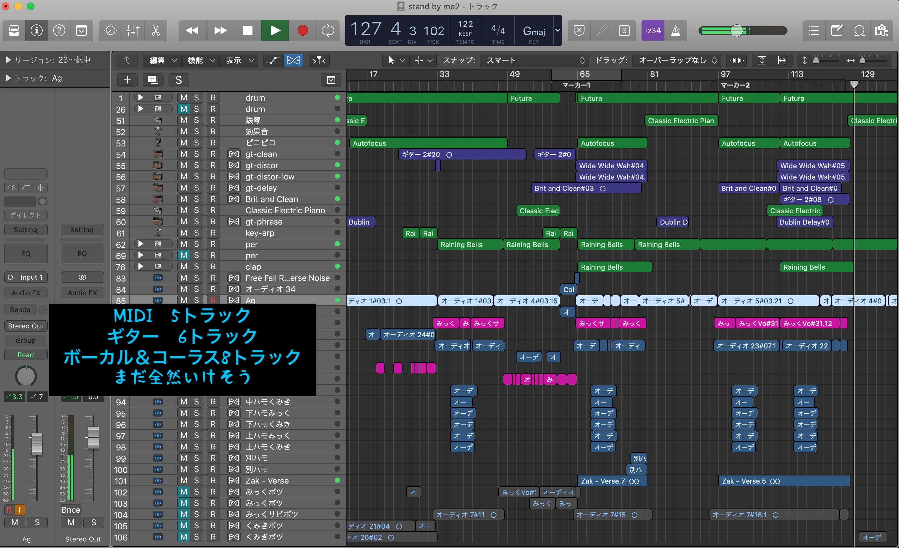 MacBook AirはLogicProXでの音楽制作にどのくらい使えるか?-丸1年使ってみてわかったこと-